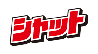/-/media/sc-johnson/our-products/all-products-feed-page/final-logos/shoutjapan.png?h=185&w=330&hash=709C48F95322D862B965D9DFE0050FB8