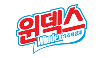 /-/media/sc-johnson/our-products/all-products-feed-page/final-logos/windexkorea.png?h=185&w=330&hash=A12095636FD25BB3CE6319030751B93F